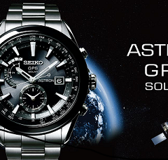 Should I Buy a Seiko Astron?