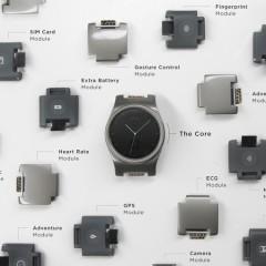 Build Your Own Smartwatch on Kickstarter