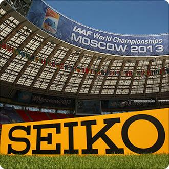 Seiko 1023 banner sign
