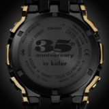 Kolor by Casio at Baselworld 2018