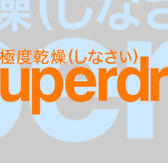 Which Superdry watch is for you?