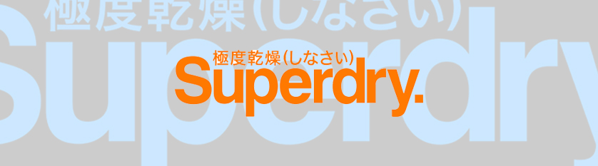 Superdry header