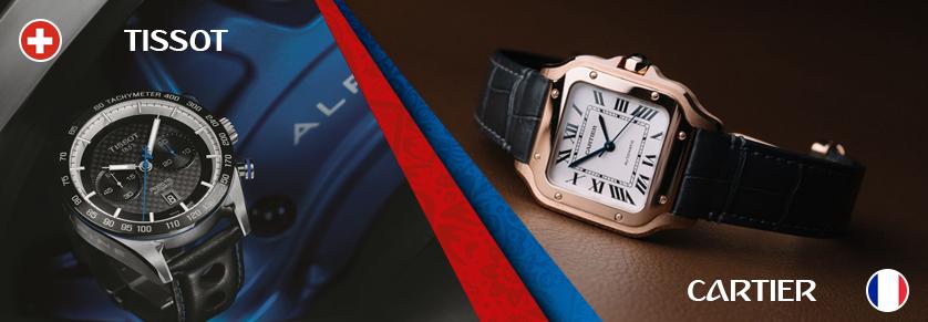Tissot vs Cartier
