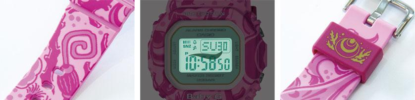 G-Shock Benzaiten le