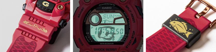 G-Shock Ebisu