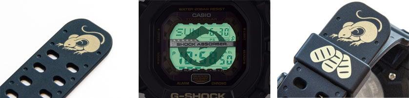 G-Shock Daikokuten 1