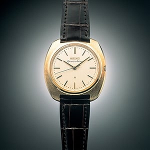 Seiko Astron Watch
