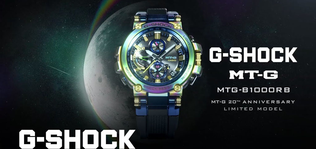 MTG Limited Edition