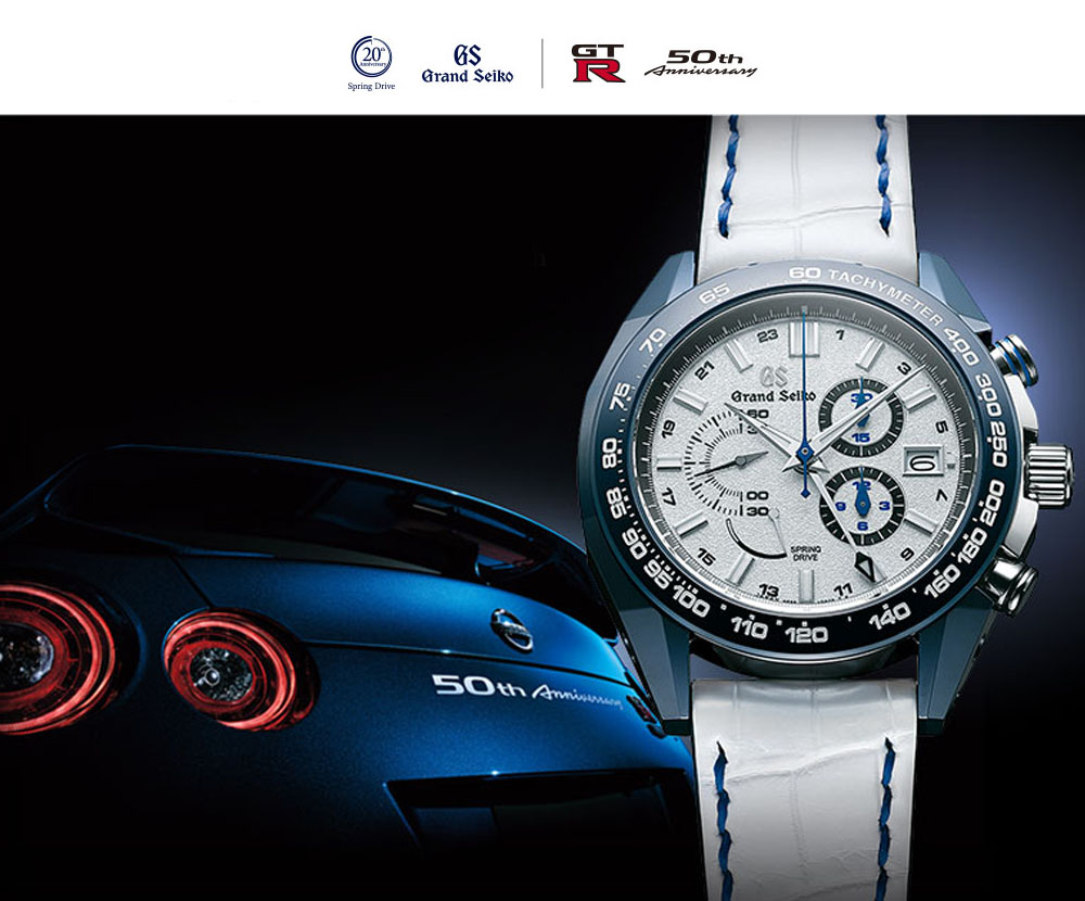 grand Seiko Limited Edition GTR