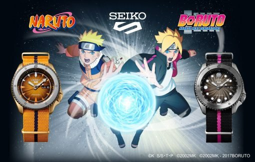 Seiko's Naruto and Boruto Limited Edition Watches
