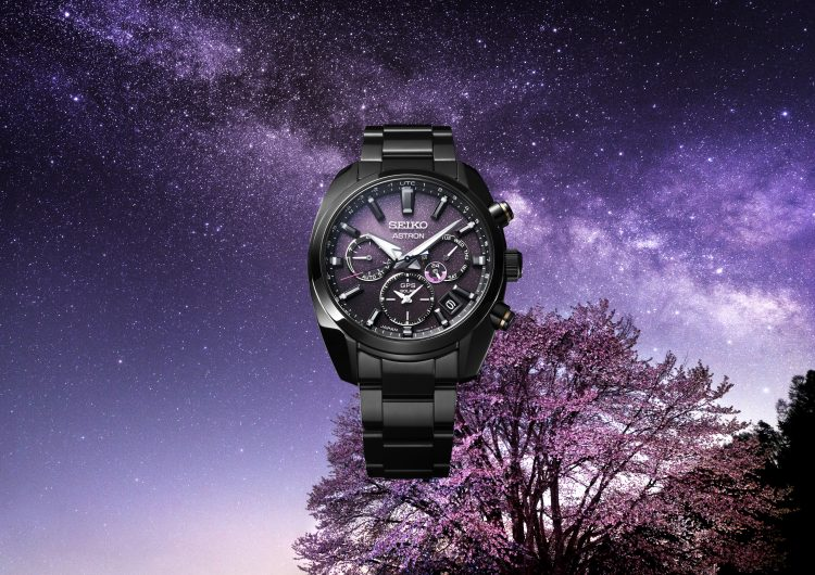 The Astron GPS Solar 140th Anniversary Limited Edition