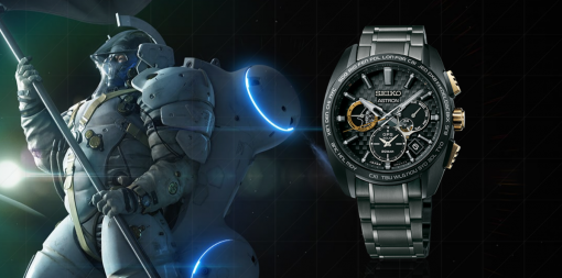 Introducing the Limited-Edition Astron Kojima