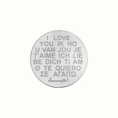 MY iMenso I Love You Engraving 24mm Insignia (925) + Glass 24-0275