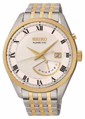 Seiko Mens Retrograde Kinetic Watch SRN058P1