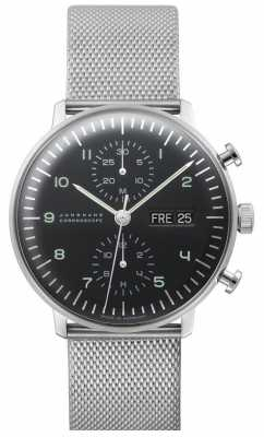 Junghans Max Bill Chronoscope (English Date) 027/4500.45