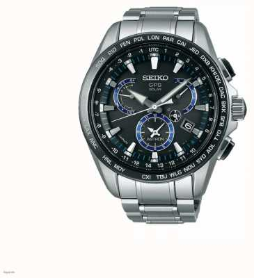Seiko Astron GPS Chronograph Solar Powered SSE101J1