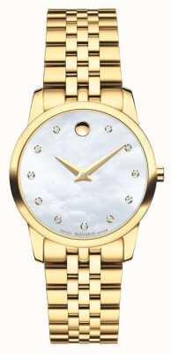 Movado Womans Museum Diamond Gold Tone Watch 0606998