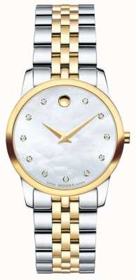 Movado Womans Museum Diamond Two Tone Watch 0606900
