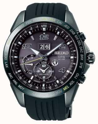 Seiko Astron GPS Novak Djokovic Limited Edition SSE143J1