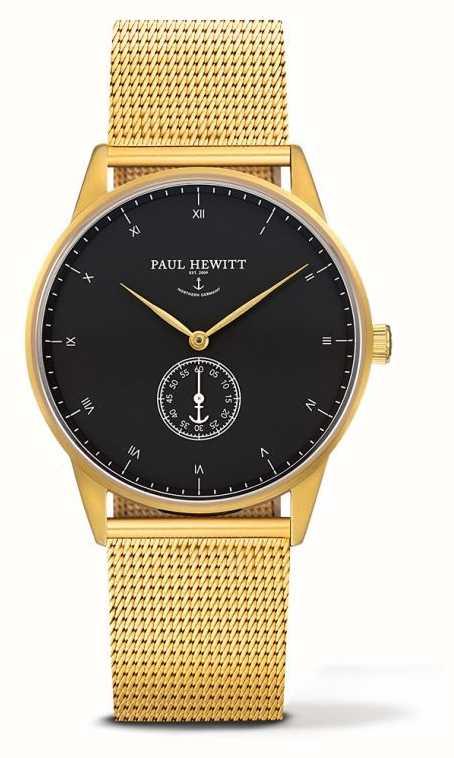 Paul Hewitt PH-M1-G-B-4M