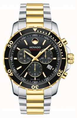 Movado Mens Series 800 Chronograph Watch | Stainless Steel Strap | 2600146