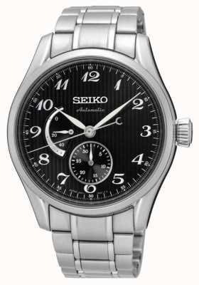 Seiko Presage Automatic Black Dial Stainless Steel Bracelet SPB043J1