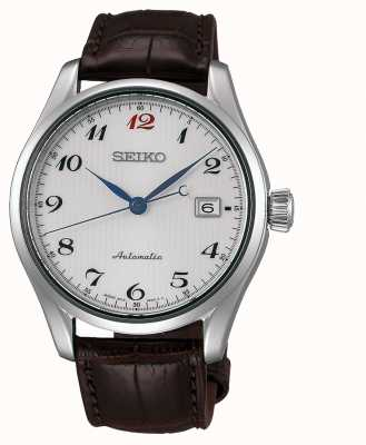 Seiko Presage Three Hand Date Display Brown Leather Strap SPB039J1