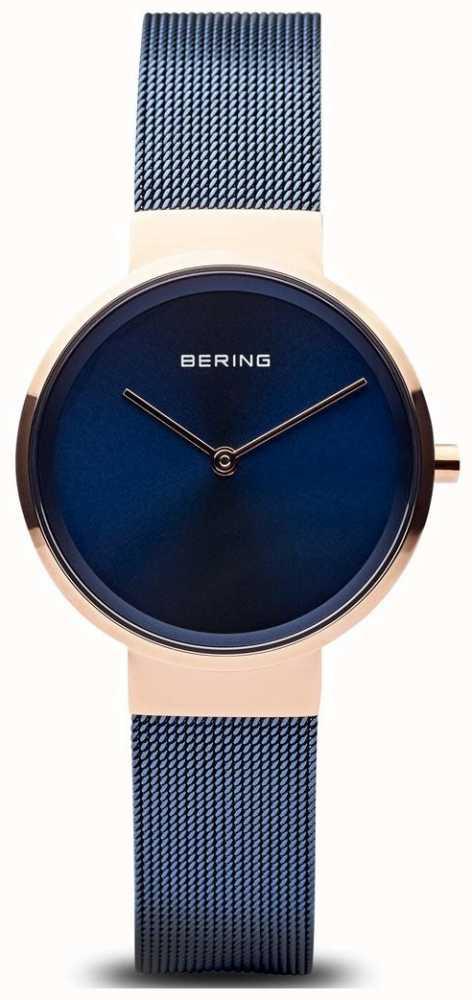 Bering 14531-367