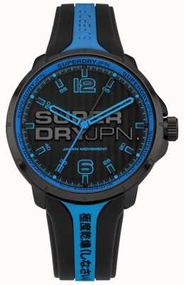 Superdry Men's Kyoto Black And Blue Silicone Strap SYG216BU