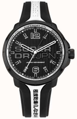 Superdry Men's Kyoto Black And White Silicone Strap SYG216BW