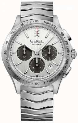 EBEL Men's Automatic Wave Chronograph Tachymeter Silver Dial 1216403