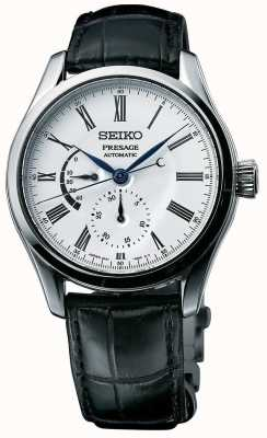 Seiko Presage Automatic Enamel Mens Multi Dial Watch SPB045J1