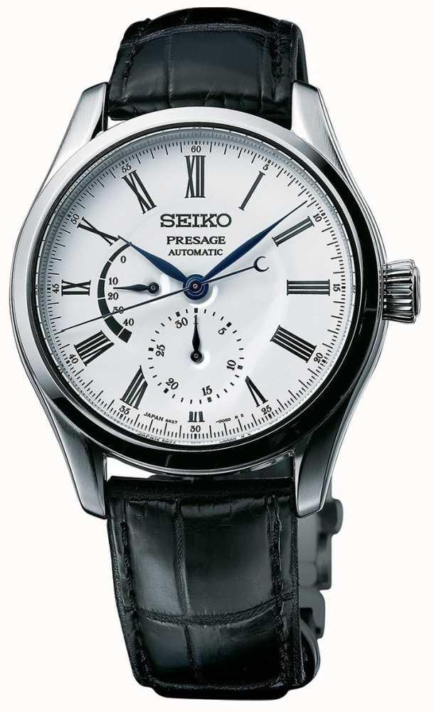 Seiko SPB045J1