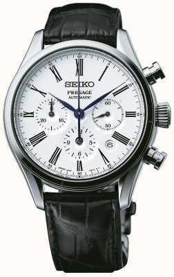 Seiko Presage Mens Automatic White Enamel Chronograph SRQ023J1