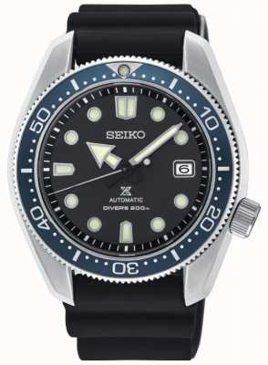 Seiko Mens Prospex Automatic Divers Watch Black SPB079J1