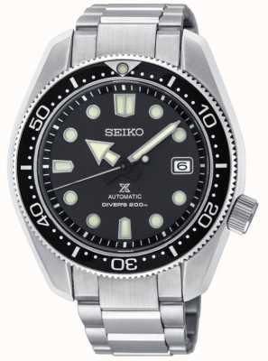 Seiko | Prospex | Limited Edition | 1968 Divers | Automatic | SPB077J1