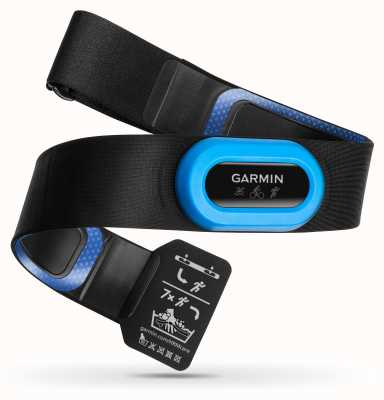 Garmin HRM-Tri Advanced Running/Swimming/Cycling Metrics 010-10997-09