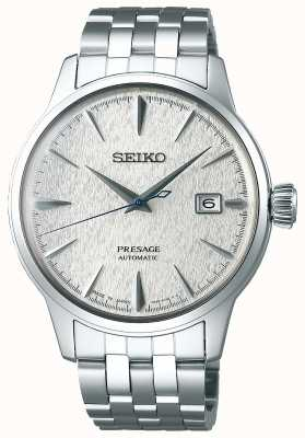 Seiko | Mens Limited Edition | Presage | SRPC97J1