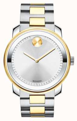 Movado | Mens Bold | Two Tone Stainless Steel Bracelet | 3600431