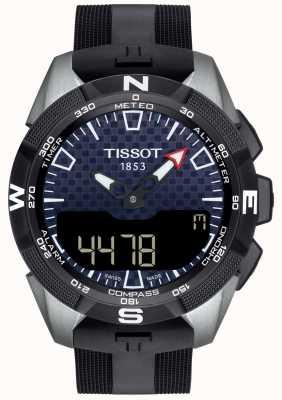 Tissot | Mens T-Touch Expert Solar II | Black Rubber Strap | T1104204705101