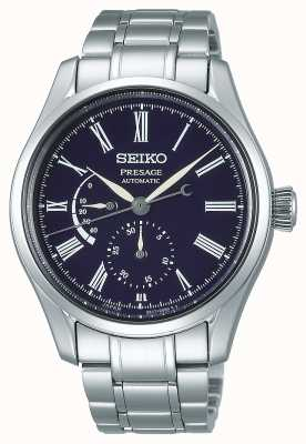 Seiko Presage Automatic | Sapphire Blue Dial | Stainless Steel | SPB091J1