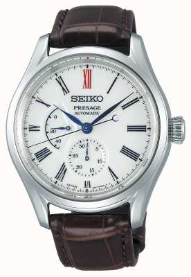 Seiko Presage Men's Automatic White Dial Brown Leather Power Reserve Indicator SPB093J1