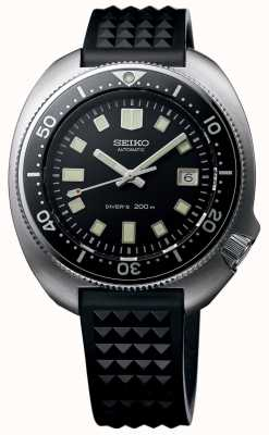 Seiko | Limited Edition | Prospex Divers | 1970 Turtle | SLA033J1