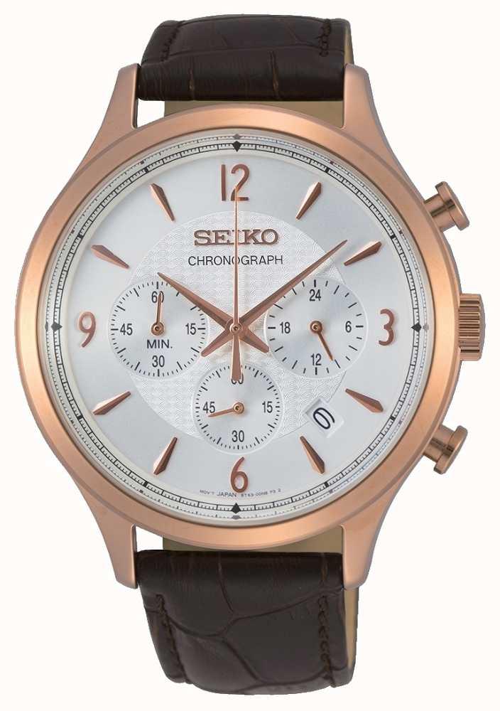 Seiko SSB342P1