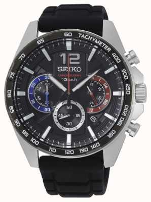 Seiko | Conceptual Series | Neo | Sports Chronograph | SSB347P1