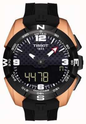 Tissot T-Touch | Expert Solar | Tour De France 2019 Special Edition T0914204720704