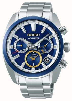 Seiko Astron GPS Limited Edition Novak Djokovic 2020 Solar SSH045J1