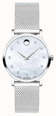 Movado Museum Classic | Silver Mesh Bracelet | Mother Of Pearl Dial 0607491