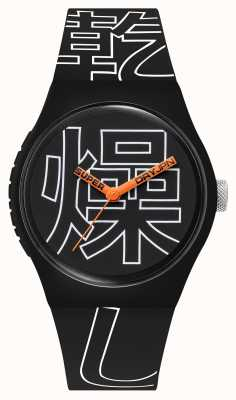 Superdry Urban Kanji | Black Silicone Strap |Black/White Pattern Dial SYG300BW