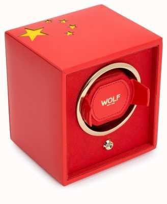 WOLF Navigator Chinese Flag Single Winder 471304